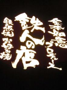 リフォーム 店 大阪 吹田 クローバーハウス の 四葉日記 ☆